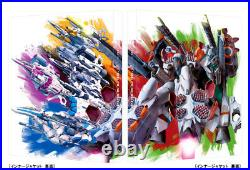 3 7 Days JP Macross Delta The Movie Passionate Walkure Limited Blu-ray